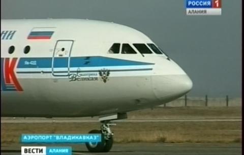 В ходе проверки по обеспечению безопасности в аэропорту «Владикавказ» выявлены нарушения земельного законодательства