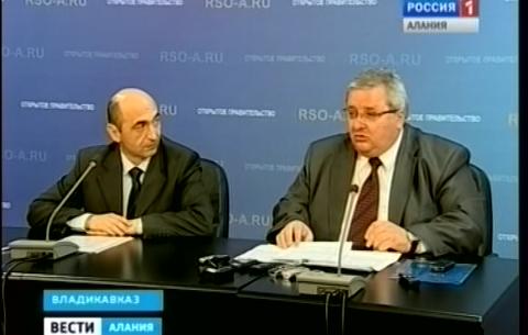 Министр здравоохранения Северной Осетии Владимир Селиванов ответил на вопросы журналистов