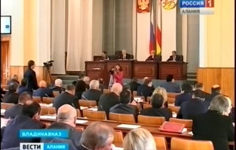 В Парламенте РСО-Алания прошли первое чтение поправки в республиканский закон «О статусе депутата»