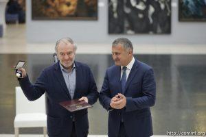 Валерий Гергиев награжден медалью «270 лет первому посольству Осетии в Петербурге»