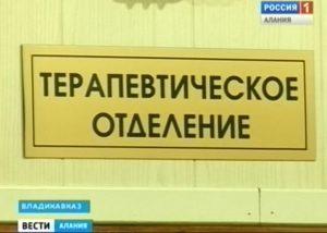 Состояние сотрудников МВД, которые пострадали в результате взрыва на КПП, улучшилось