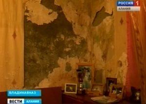 Жильцам аварийного дома на улице Куйбышева во Владикавказе предоставят временное жилье
