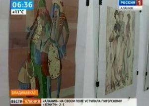 Сегодня в музее имени Туганова открывается выставка «Осенний блюз»