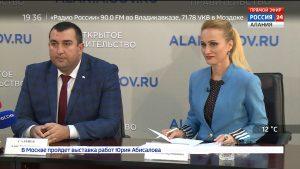 Алан Салбиев ответил на вопросы журналистов в рамках проекта «Открытое правительство»