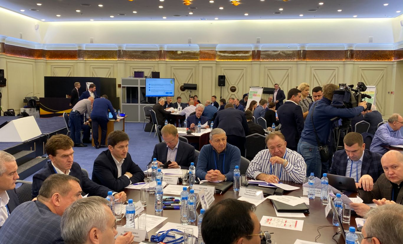 Вячеслав Битаров принимает участие в семинаре-совещании по вопросам здравоохранения