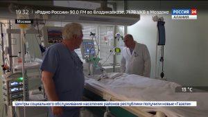 Московские врачи оценивают состояние 12-летнего моздокчанина, пострадавшего от удара током, как тяжелое, но стабильное