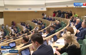 На парламентских слушаниях в Совете Федерации обсудили проект главного финансового документа страны на 2020 год
