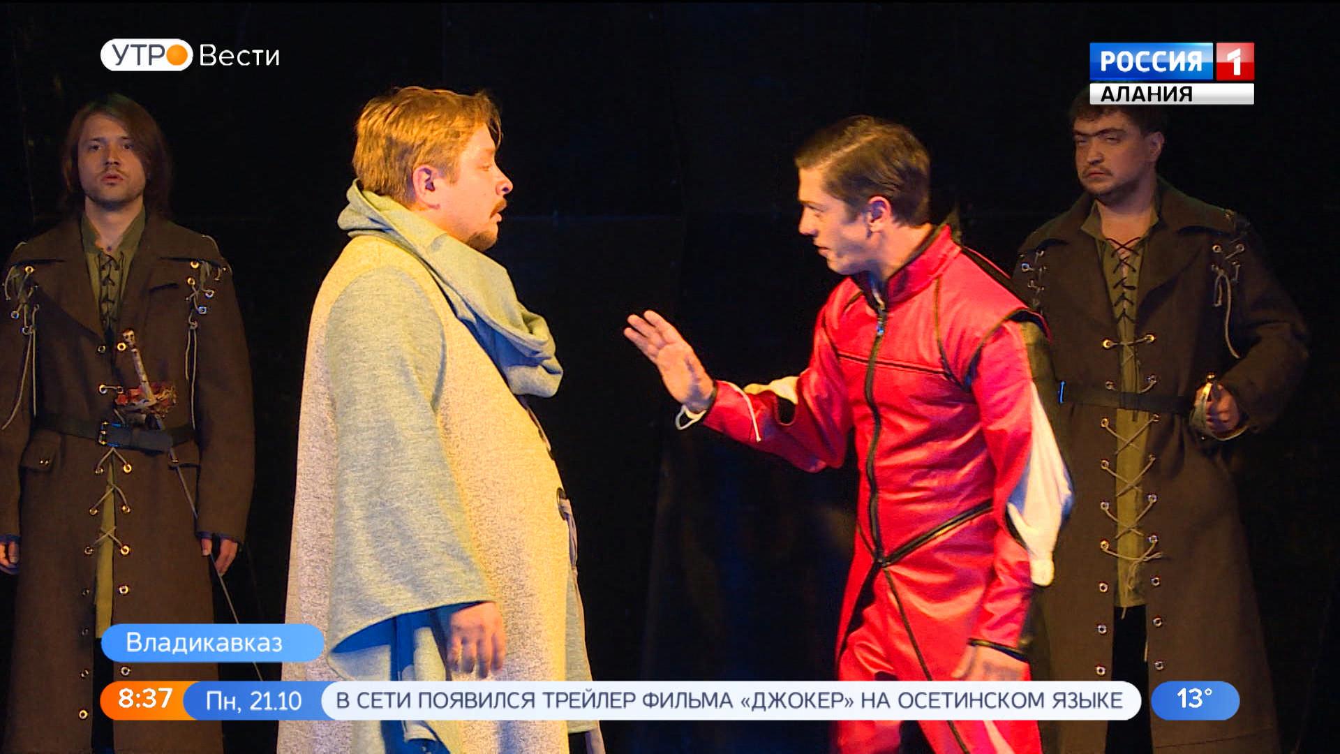 На сцене Русского академического театра «Гамлет» в переводе Андрея Корчевского