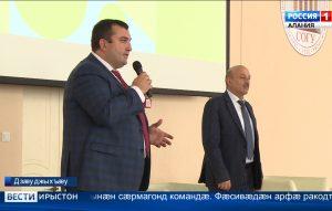 Ног зонындзинæдтæ «Яндекс. Лицей»-имæ