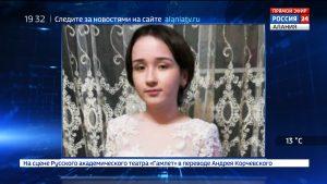 Полицейские нашли 18-летнюю Эллу Хадарцеву, которая пропала в минувшую пятницу
