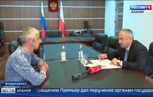Председатель Правительства республики Таймураз Тускаев провел прием граждан в Приемной Президента