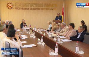 Реализацию национальных проектов обсудили сегодня на заседании Общественной палаты