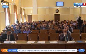 Сегодня на заседании Парламента депутаты рассмотрят кандидатуру на должность нового прокурора республики