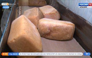 Сегодня отмечается событие, посвященное популярному и ценному продукту питания – Международный день хлеба