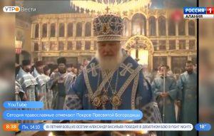 Сегодня православные отмечают один из великих праздников – Покров Пресвятой Богородицы