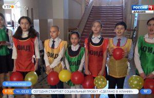 Сотрудники Госавтоинспекции Северной Осетии вместе с учениками 6 владикавказской школы провели акцию «Посвящение первоклашек в пешеходы»