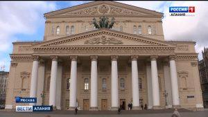 В Большом театре проходит вечер, посвященный 160-летию Коста Хетагурова