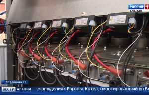 В Северо-осетинском государственном университете установили самое современное отопительное оборудование