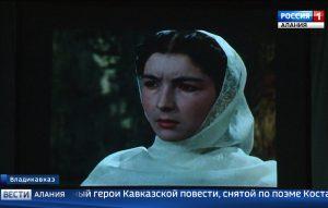 В честь 160-летия со дня рождения Коста Хетагурова состоялась премьера реконструированного фильма «Фатима» на осетинском языке