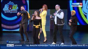 В концертном зале СОГУ прошел полуфинал Северо-Осетинской лиги КВН