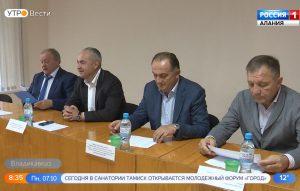 В министерстве сельского хозяйства и продовольствия прошло заседание комиссии по распределению грантов