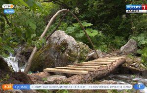 В нацпарке «Алания» откроют первую экологическую тропу