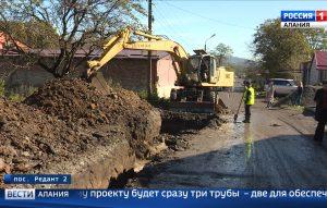 В поселке Редант началась реконструкция водопровода