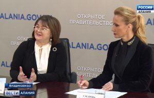 В рамках проекта «Открытое Правительство» на вопросы журналистов ответила Эмилия Агаева