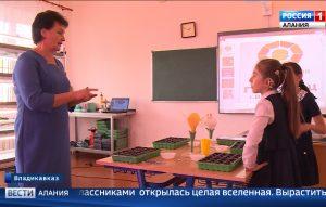 В спецшколе для глухих и слабослышащих детей открылись профориентационные классы