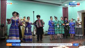 В станице Луковской Моздокского района прошел конкурс «Терская казачка»