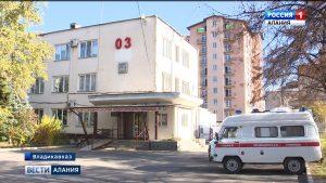 Владикавказской станции скорой помощи – 95 лет