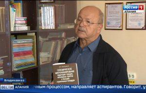 Владислав Заалишвили получил звание «Заслуженный изобретатель Российской Федерации»