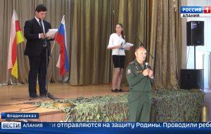 Во Владикавказском многопрофильном техникуме имени Георгия Калоева возродили традицию торжественных проводов в армию