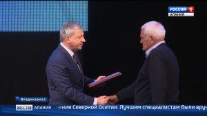Вячеслав Битаров поздравил дорожников республики с профессиональным праздником
