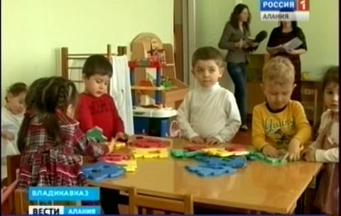 По постановлению администрации Владикавказа оплата детских садов стала стопроцентной