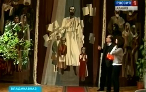 Три проекта из Северной Осетии получили гранты президента России