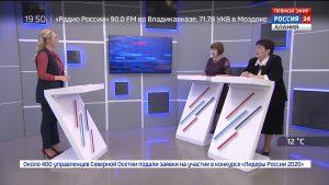 Россия 24. 95 лет службе скорой медицинской помощи