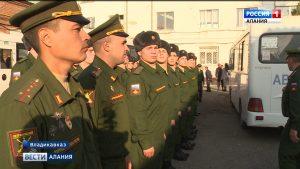 Сегодня из Северной Осетии в ряды вооруженных сил отправились 50 ребят
