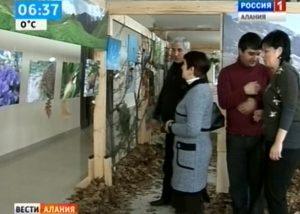Во Владикавказе открылась фотоэкспозиция национального парка «Алания»