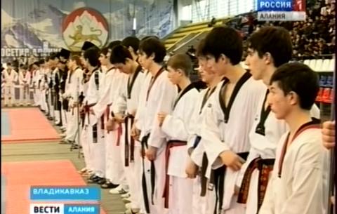 Во Владикавказе прошло первенство Северо-Кавказского федерального округа по тхэквондо среди юниоров