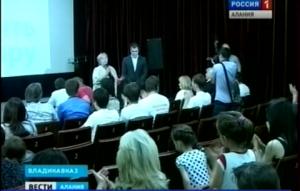 Во владикавказском Доме кино прошла презентация благотворительного фонда