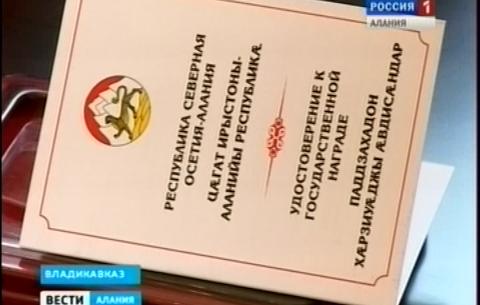 Известного осетинского писателя Васо Малиева наградили медалью «Во Славу Осетии»