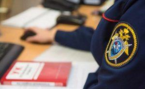 СКР возбудил уголовное дело в отношении одного из вице-премьеров республики