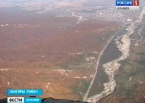 Специалисты МЧС совершили облет горных территорий Северной Осетии