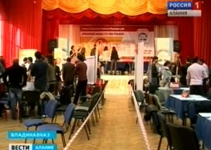 Подведены итоги II этапа Молодежного управленческого конкурса «Перспективные лидеры Осетии»