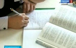 Школьникам Северной Осетии добавили полчаса на утренние сборы