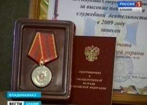 В Северной Осетии работники вневедомственной охраны МВД отметили профессиональный праздник