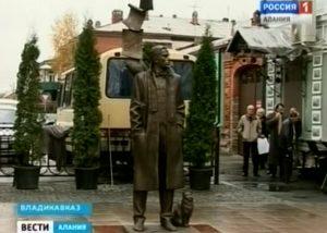 Во Владикавказе открылись новые памятники М. Булгакову и С. Гадиеву