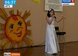 Во Владикавказе прошел конкурс исполнителей детской песни «Пусть всегда будет солнце»
