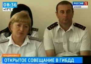 В ГИБДД по Северной Осетии прошло открытое совещание